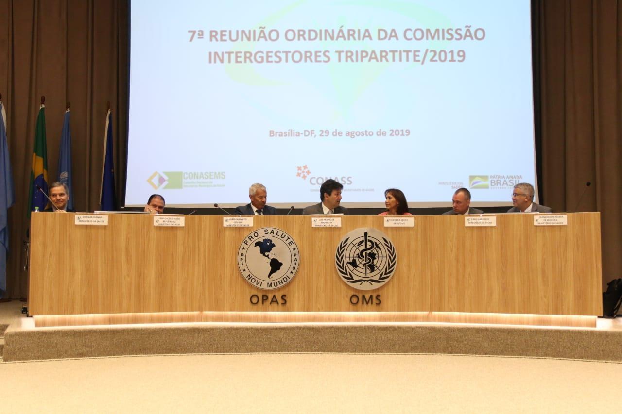 Governo Bolsonaro enviará R$ 875 mil para equipar salas de vacinação no RN